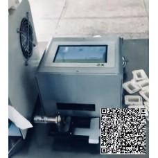 Маркировочный принтер MARK PRINT BOX
