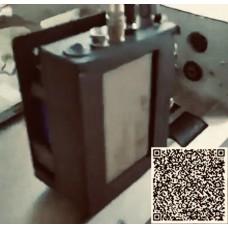 Маркировочный принтер MARK НР 305