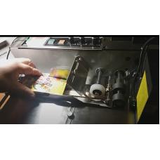 Маркировочное устройство «MARK CODIFICADOR»